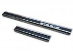 Kryty prahů-nerez+karbon Peugeot 5008 II